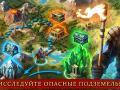 Игра Триумф: Рождение Империй