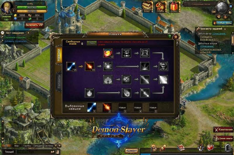 Demon Slayer 2: обзор, официальный сайт игры Демон