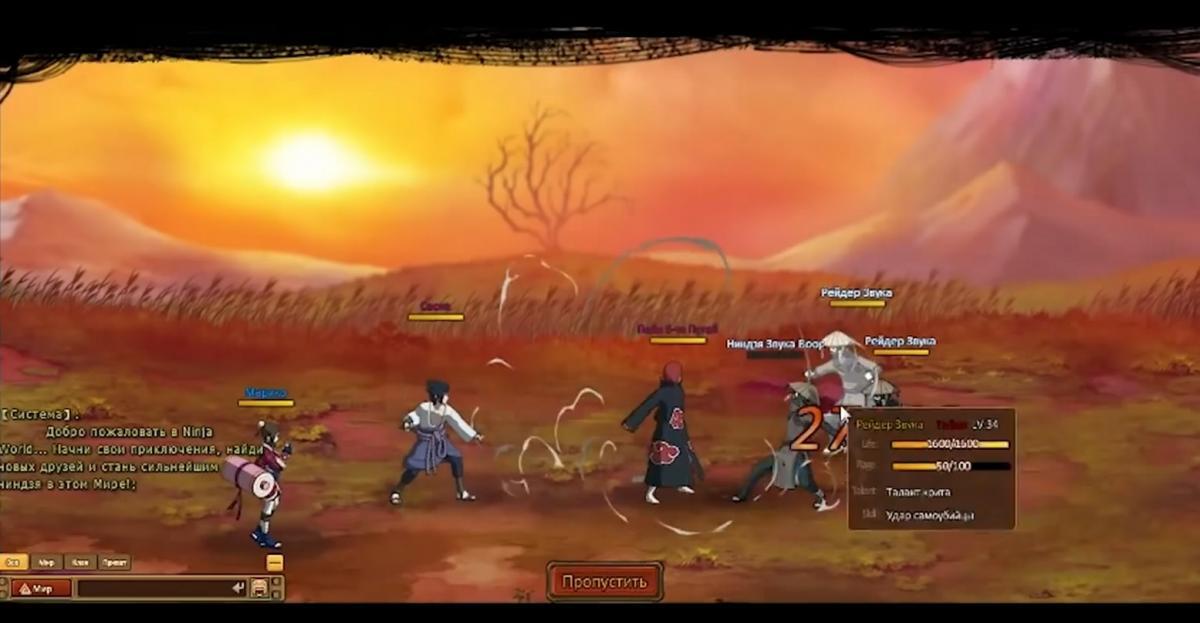 Download Gta World Of Shinobi
