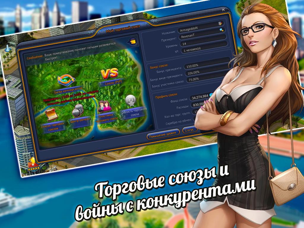 Играть онлайн бесплатно игры на секс новинки фото 274-17