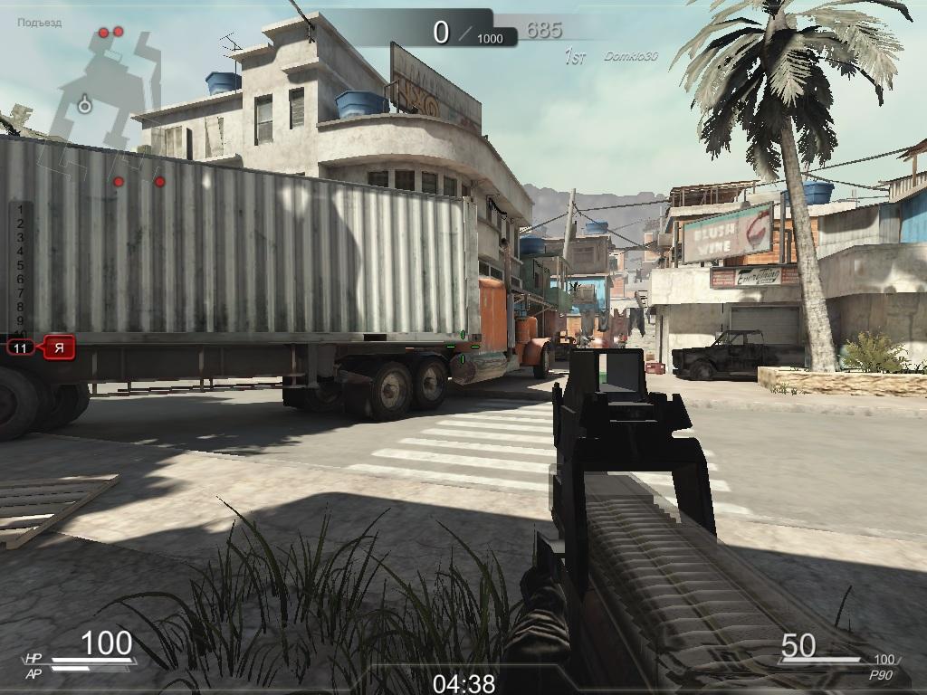 Лучшие онлайн стрелялки на pc играть онлайн в онлайн игры с другими игроками по сети стрелялки