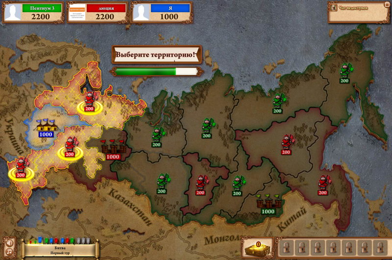 Онлайн игры интеллектуальные стратегия фильм онлайн гонки смертельная гонка 2
